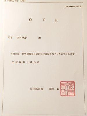 160224-2